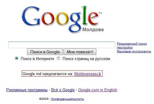 Google.md vorbeste moldoveneste...